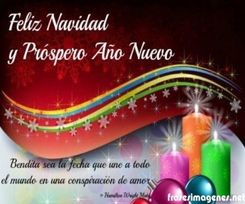 Las mejores tarjetas de fel z navidad y pr spero a o para - Frases de feliz navidad y prospero ano nuevo ...
