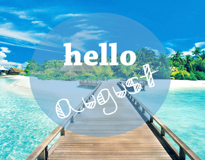 hello-august-image