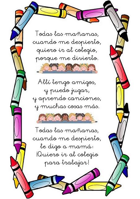 poemas-para-ninos