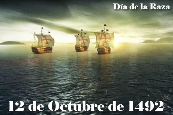 frases-dia-de-la-raza-12-de-octubre-descubrimiento-de-america