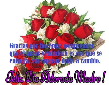 flores-con-dedicatoria-para-las-madres-bonitas